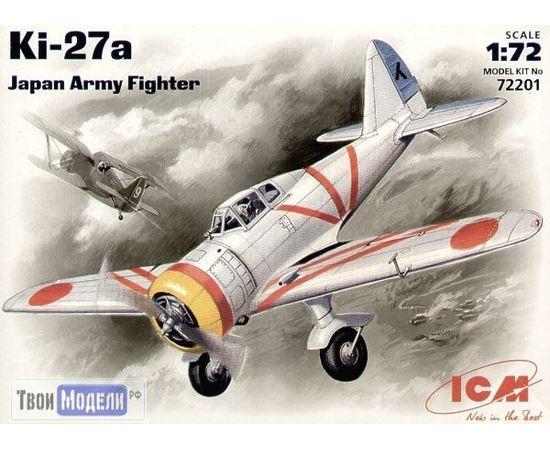 Склеиваемые модели  ICM 72201 KI 27 A Японский бомбардировщик tm01893 купить в твоимодели.рф