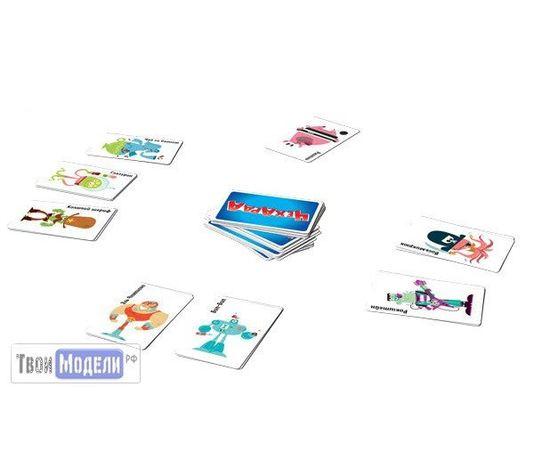 Игровые системы zvezda 8722 Звезда Настольная игра Чехарда tm02027 купить в твоимодели.рф