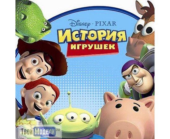 Игровые системы zvezda 8781 Звезда Настольная игра История игрушек tm02017 купить в твоимодели.рф