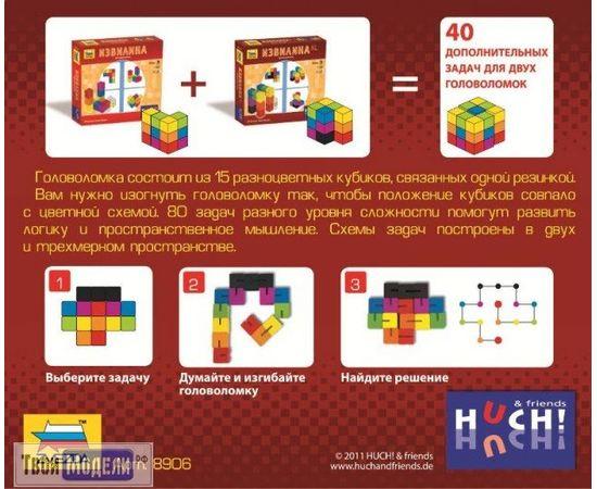 Игровые системы zvezda 8906 Звезда Настольная игра Извилина XL tm02037 купить в твоимодели.рф