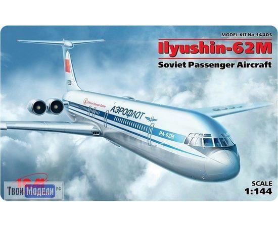 Склеиваемые модели  ICM 14405 Ил-62 Советский пассажирский самолет tm01881 купить в твоимодели.рф
