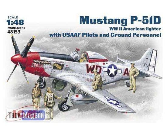 Склеиваемые модели  ICM 48153 P-51D Mustang Самолет с пилотами и техниками tm01913 купить в твоимодели.рф