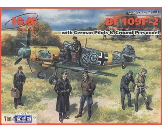 Склеиваемые модели  ICM 48803 Bf 109F-2 Самолет c пилотами и техниками tm01906 купить в твоимодели.рф