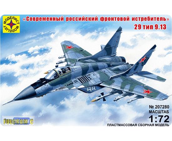Склеиваемые модели  Моделист 207280 МиГ-29 тип 9.13 Фронтовой истребитель tm01839 купить в твоимодели.рф