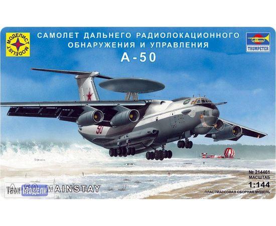 Склеиваемые модели  Моделист 214461 Ил-76 Самолет  ДРЛО А-50 1:144 tm01847 купить в твоимодели.рф
