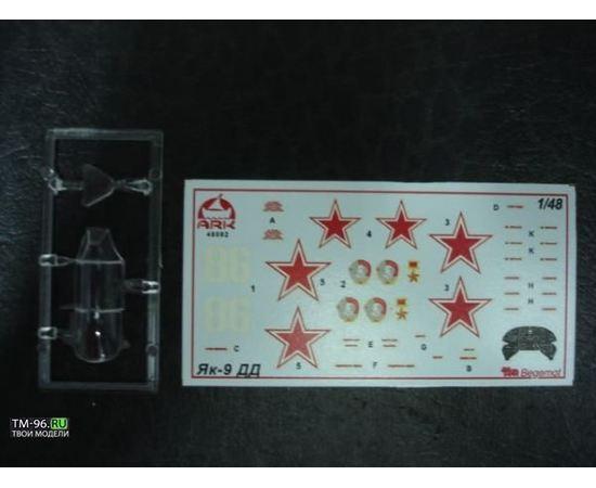 Склеиваемые модели  ARKModels 48002 Як-9ДД Советский истребитель tm01773 купить в твоимодели.рф