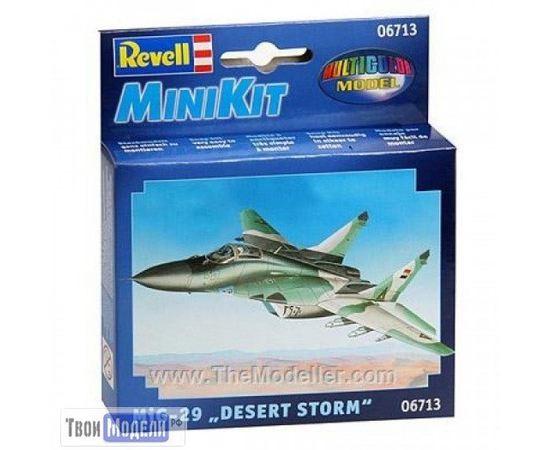 """Склеиваемые модели  Revell 06713 МиГ-29 многоцелевой истребитель """"Desert Storm"""" tm01831 купить в твоимодели.рф"""