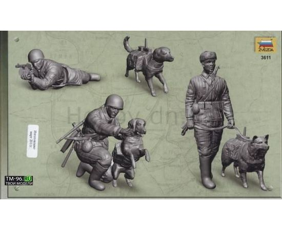 Склеиваемые модели  zvezda 3611 Звезда Истребители танков с собаками tm01720 купить в твоимодели.рф