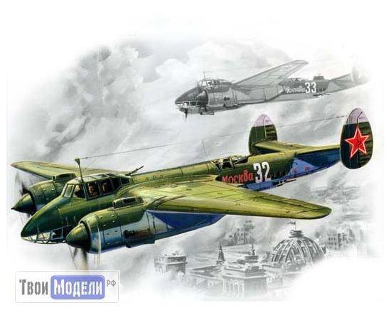 Склеиваемые модели  ICM 72031 СБ-2М-100А, советский бомбардировщик II Мировой tm01892 купить в твоимодели.рф