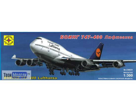 """Склеиваемые модели  Моделист 230031 Боинг 747-400 """"Люфтганза"""" 1/300 tm01856 купить в твоимодели.рф"""