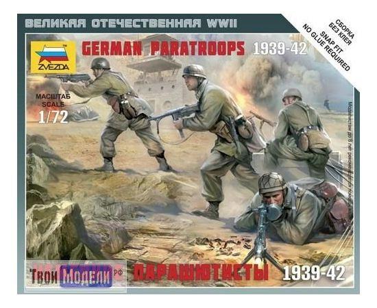 Сборка без клея zvezda 6136 Звезда Немецкие парашютисты 1939-42 tm01620 купить в твоимодели.рф