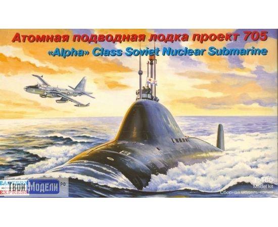 Склеиваемые модели  ЕЕ40006 Подводная лодка проект 877 tm02206 купить в твоимодели.рф