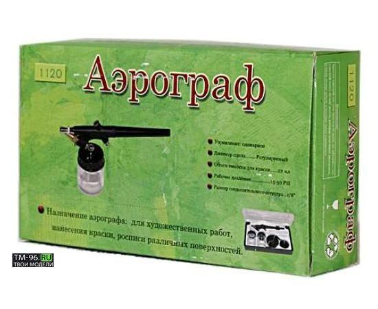 Необходимое для моделей JAS 1120 Аэрограф начального уровня tm02125 купить в твоимодели.рф