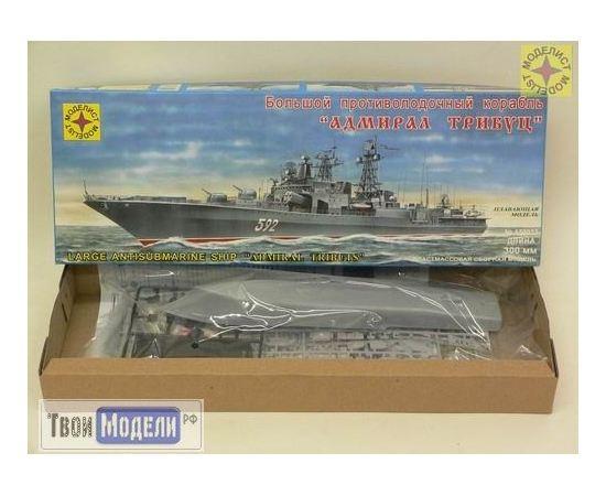 """Склеиваемые модели  Моделист 130033  БПК """"Адмирал Трибуц"""" 1/450 tm02267 купить в твоимодели.рф"""