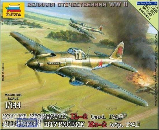 Склеиваемые модели  zvezda 6125 Звезда Ил-2 Советский самолет 1/144 tm02056 купить в твоимодели.рф