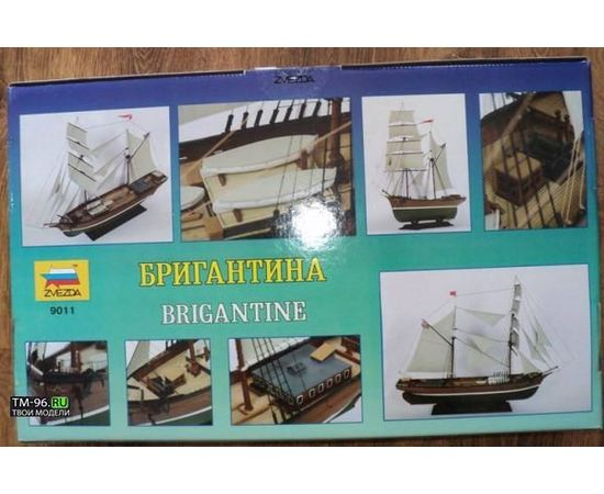 Склеиваемые модели  zvezda 9011 Звезда Бригантина tm02217 купить в твоимодели.рф