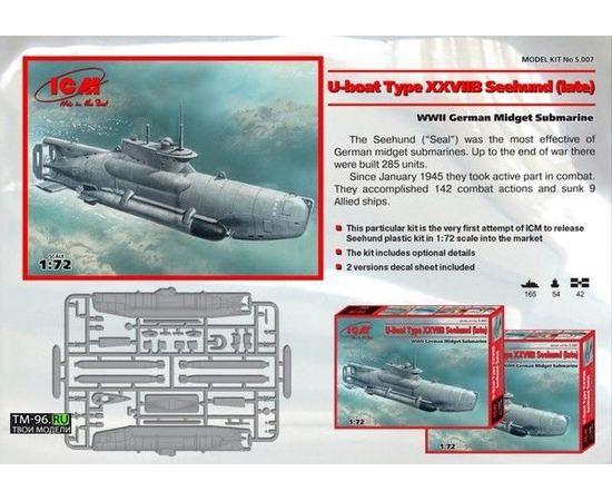 Склеиваемые модели  ICM S.007 Германская подводная лодка 2 МВ Seehund тип XXV tm02229 купить в твоимодели.рф