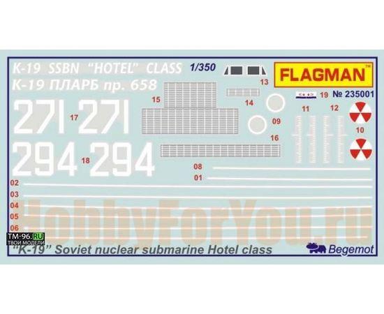 """Склеиваемые модели  Flagman 235001 Советская атомная подводная лодка """"К-19"""" tm02231 купить в твоимодели.рф"""