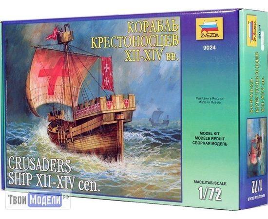 Склеиваемые модели  zvezda 9024 Звезда Корабль крестоносцев tm02239 купить в твоимодели.рф