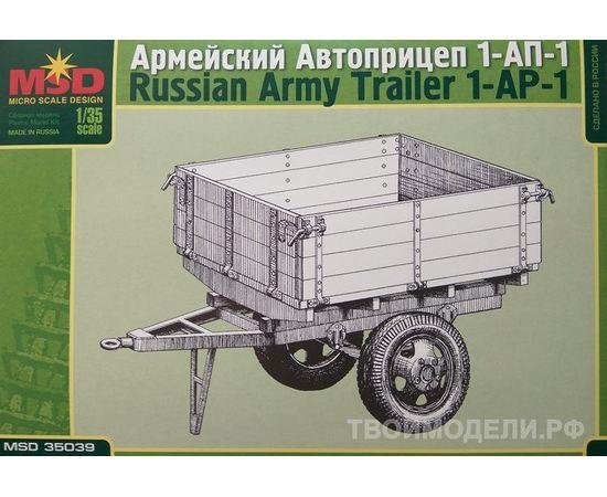 Склеиваемые модели  MSD-Maquette MQ-35039 Автоприцеп СССР 1-АП-1 1/35 tm05723 купить в твоимодели.рф