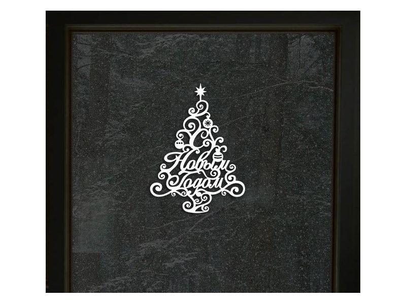 Изделия из дерева МДФ Новогодние украшения на окно/стекло из бумаги (Вытынанки) в ассортименте tm-19-8579 купить в твоимодели.рф