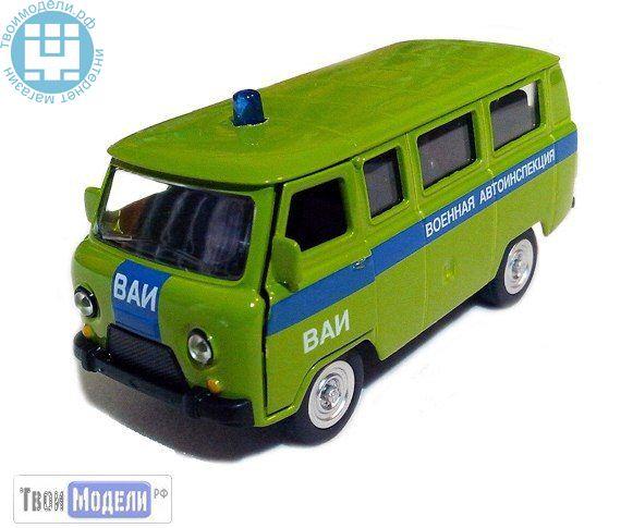 модель 1:50 автопарк уаз Москва (Ленинградский